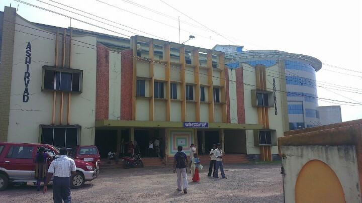 Ashirvad Bar And Restaurant