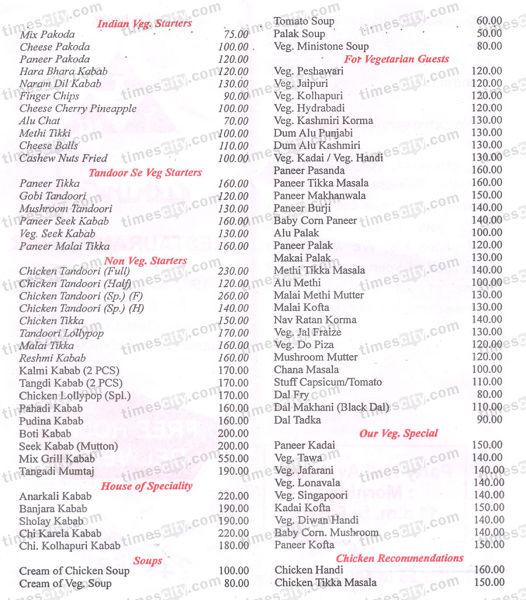 Ashirwad Restaurant & Bar