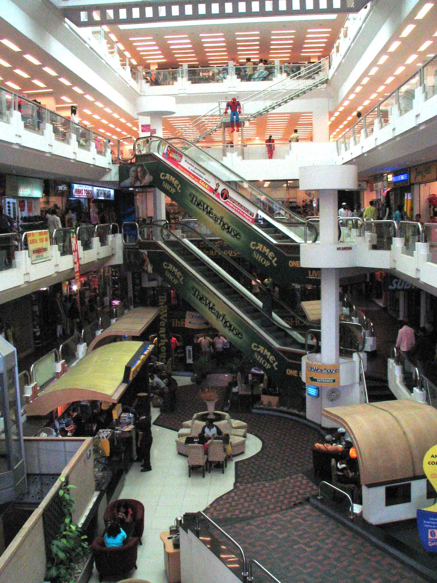 Ashoka Metropolitan Mall