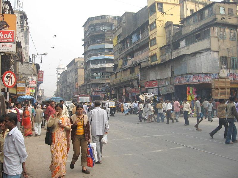 Ashu Babu Bazar
