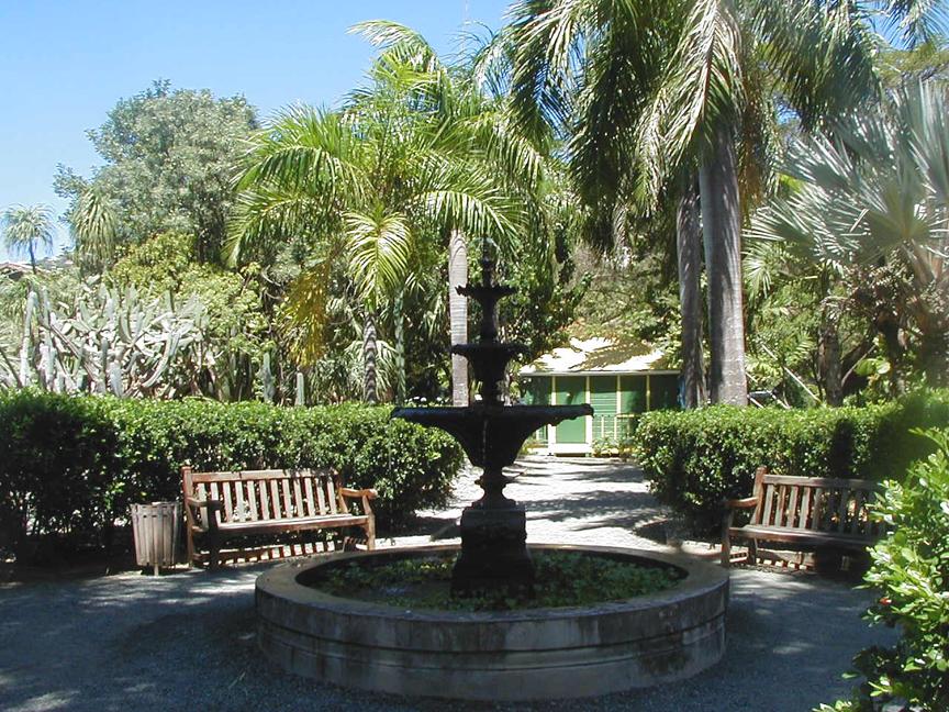 Atal Park