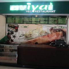 Aviyal Veg Restaurant