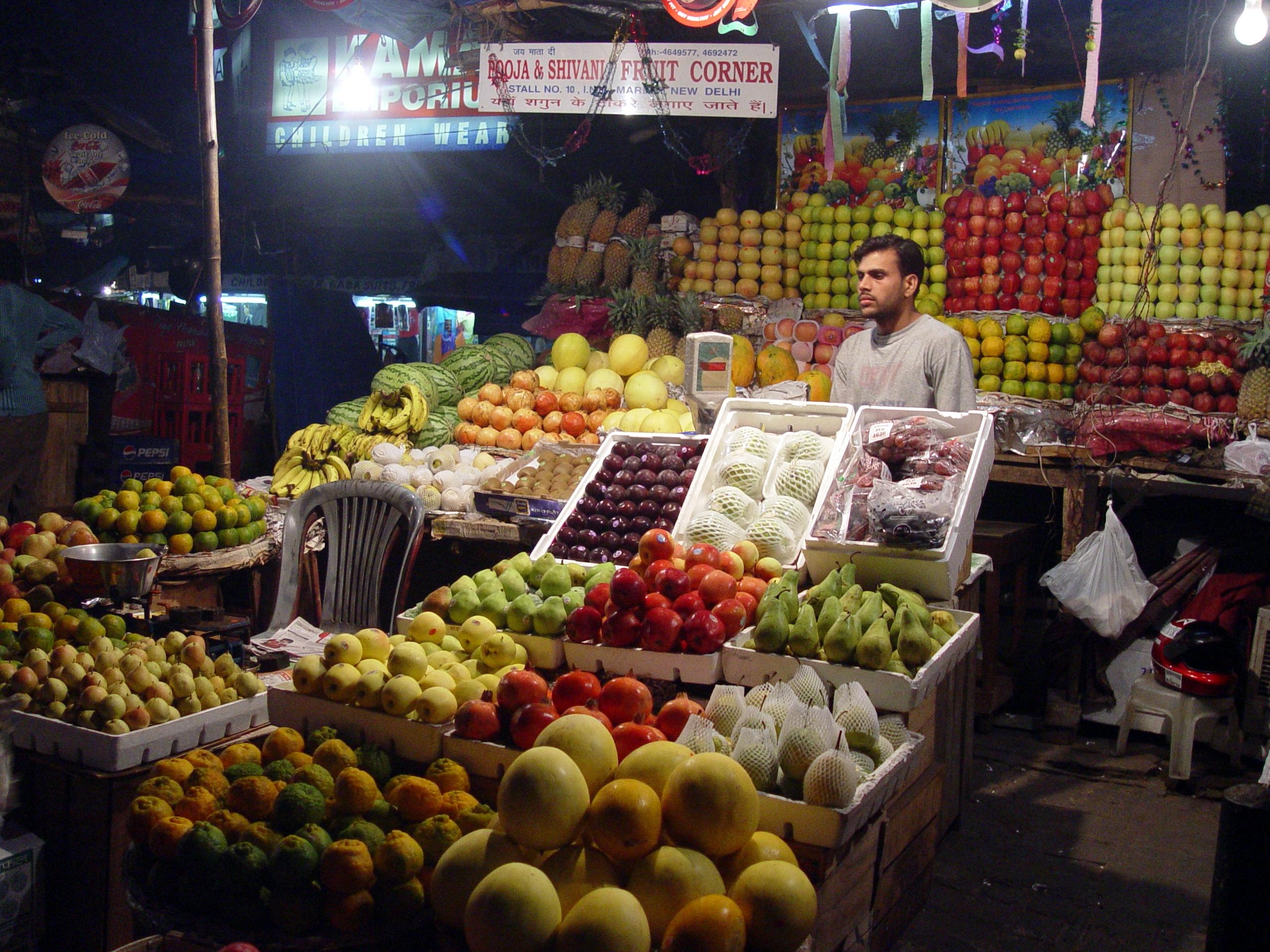 Azad Market