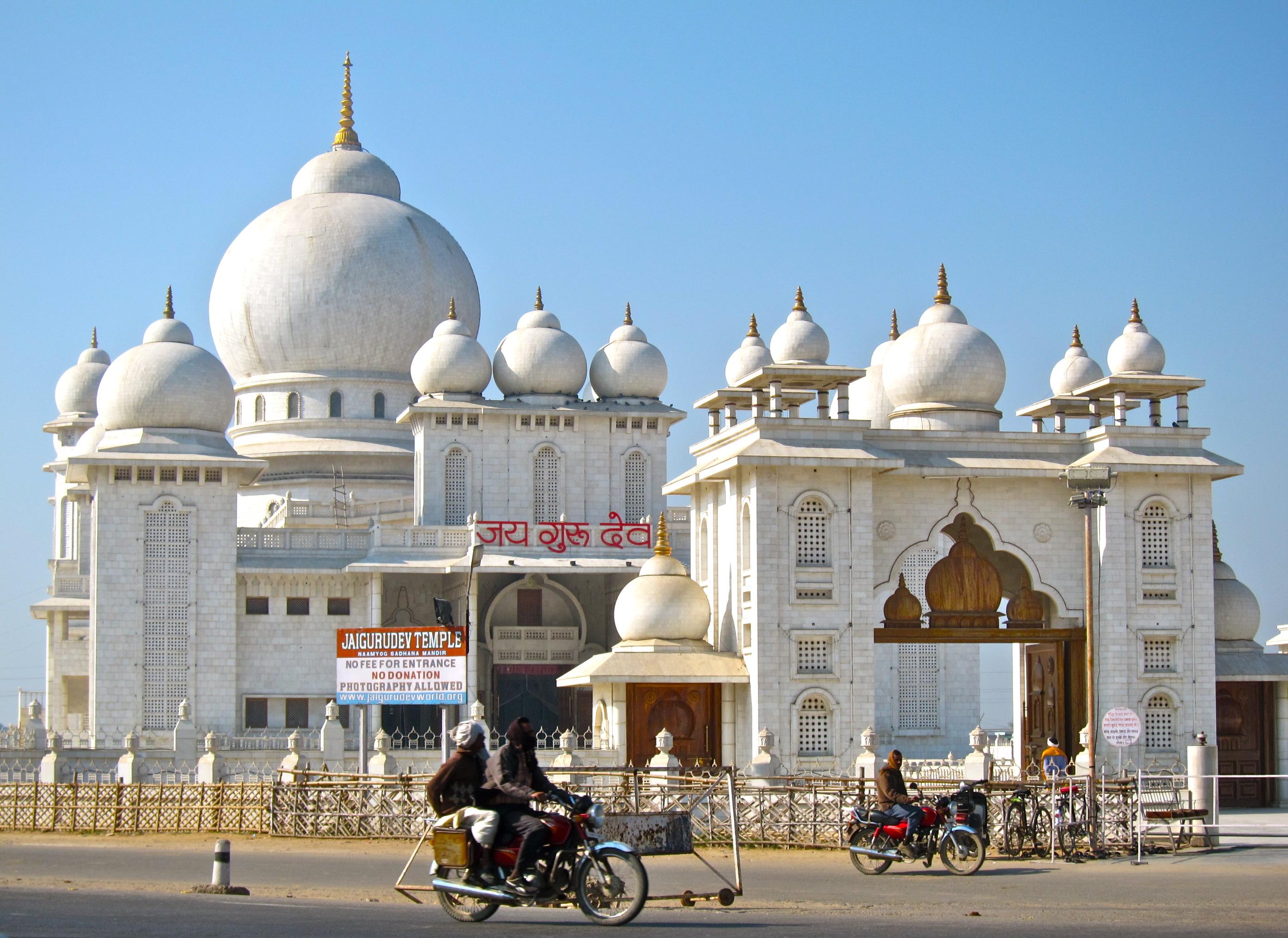 Baba Jai Gurudev Temple