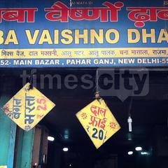 Baba Vaishno Dhaba