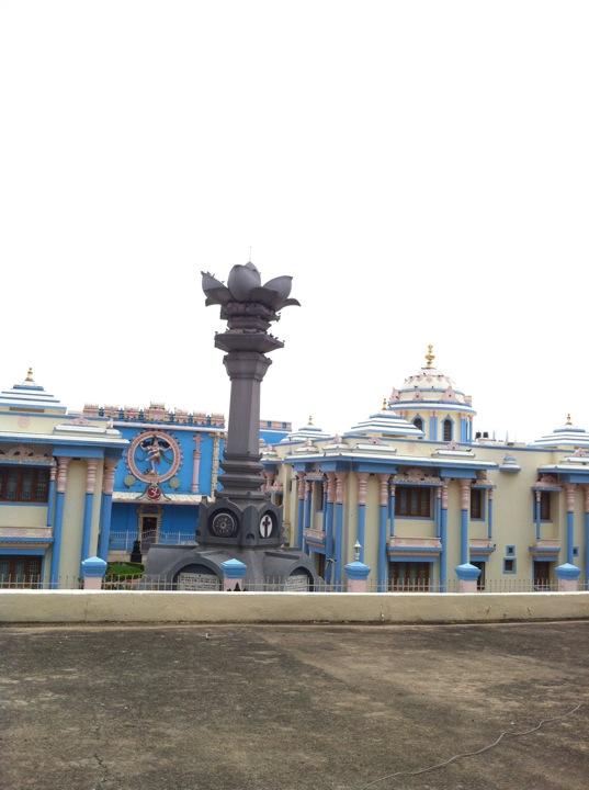 Baba's Prasanthi Nilayam ashram