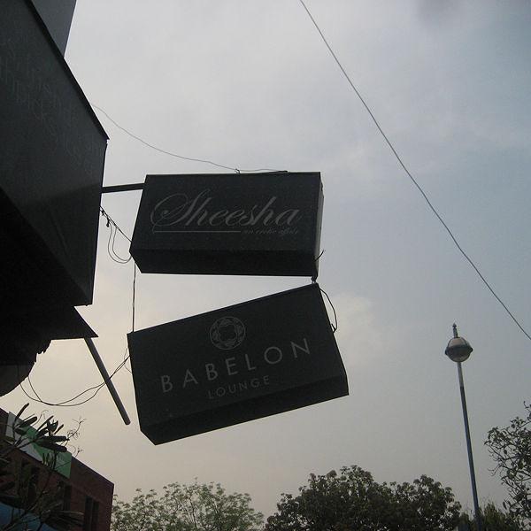 Babelon Lounge