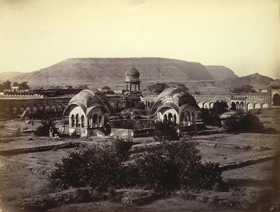 Bani Begum Garden