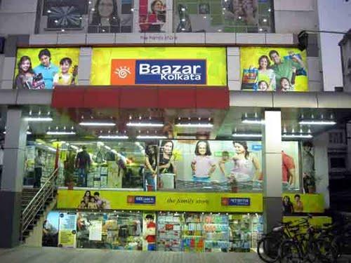 bazar kolkata Faizabad City