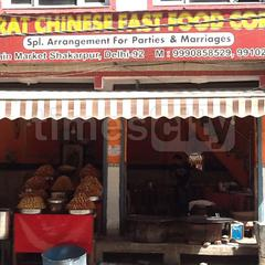 Bharat Chinese And Fast Food