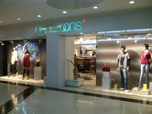 Bharat Mall