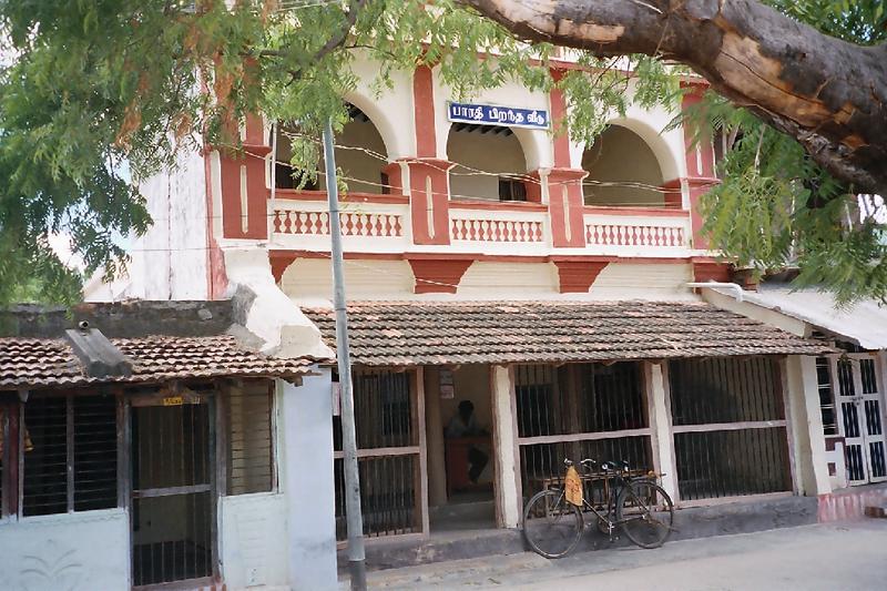 Bharati Memorial Museum