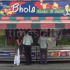 Bhola Juice & Shakes