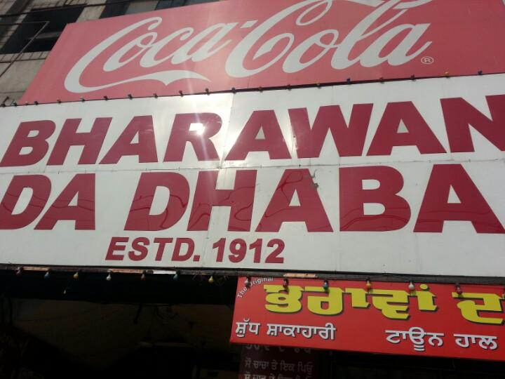 Bhrawan Da Dhaba