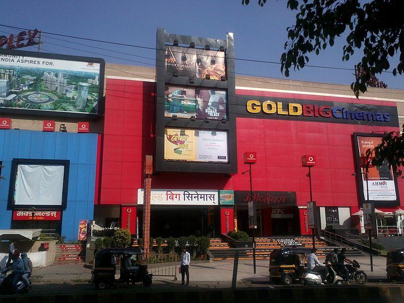 Big Cinemas Galaxy