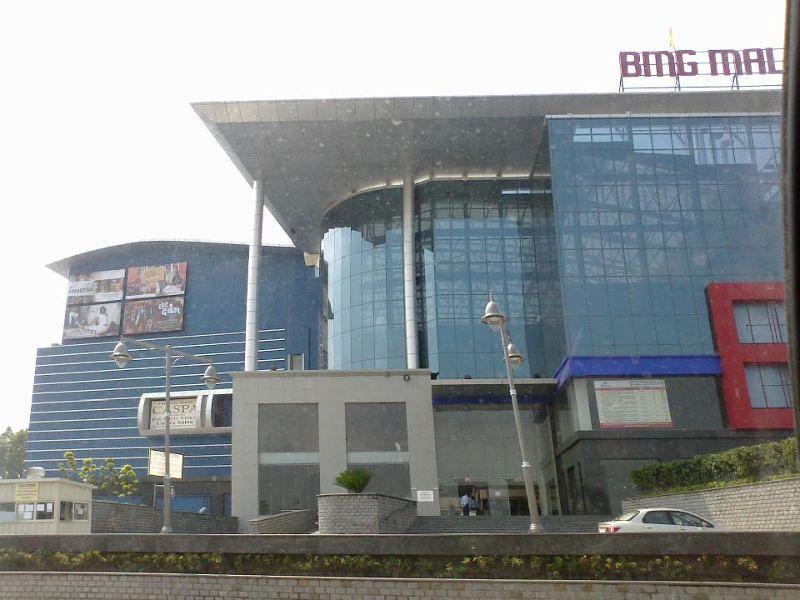 BMG Mall