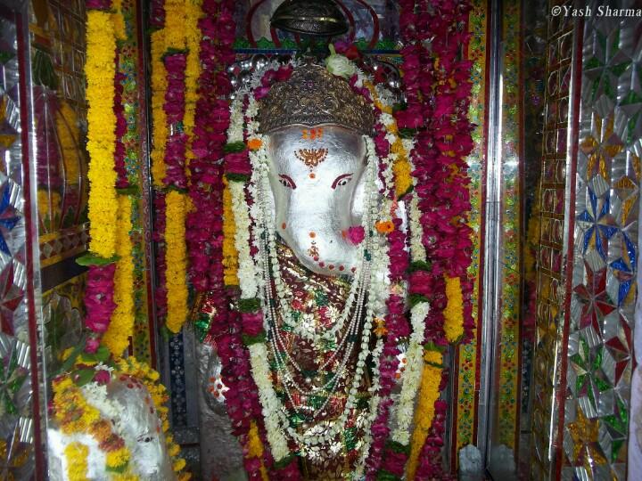 Bohra Ganesh Ji Temple