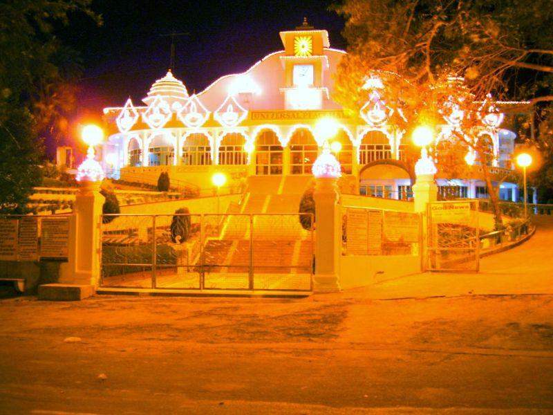 Brahma Kumaris World Spiritual University
