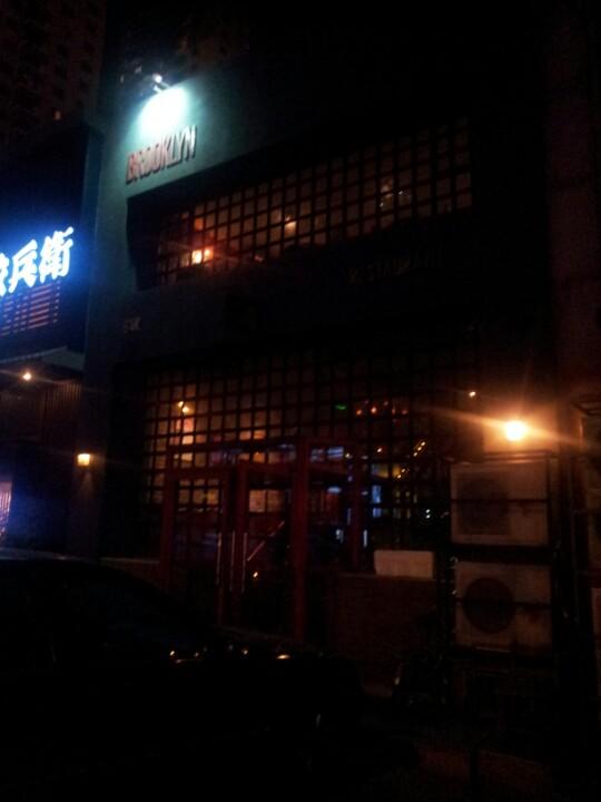 Brooklyn Bar and Restaurant