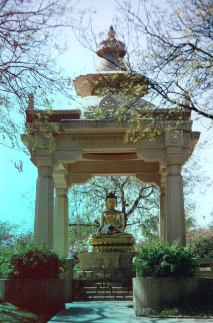 Buddha Jayanti Smarak Park