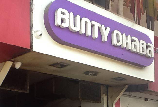 Bunty Dhaba