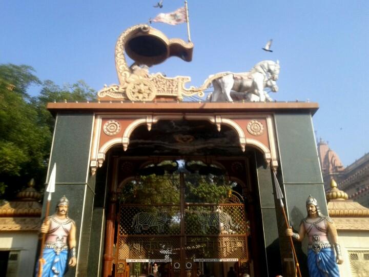 Canteen of Sri Krishna Janma Bhoomi Temple