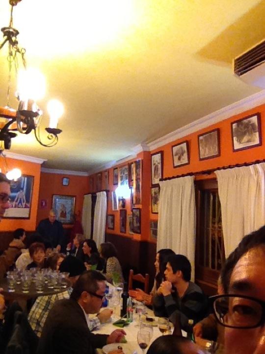 Casa Tito Clemente