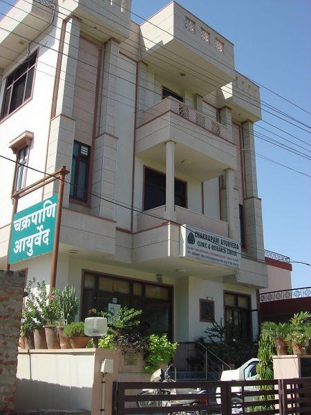 Chakrapani Ayurveda Clinic and Research Centre