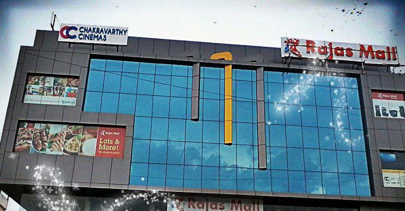 Chakravarthy Cinemas