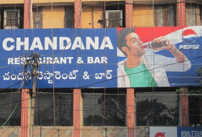 Chandana Bar & Restaurant