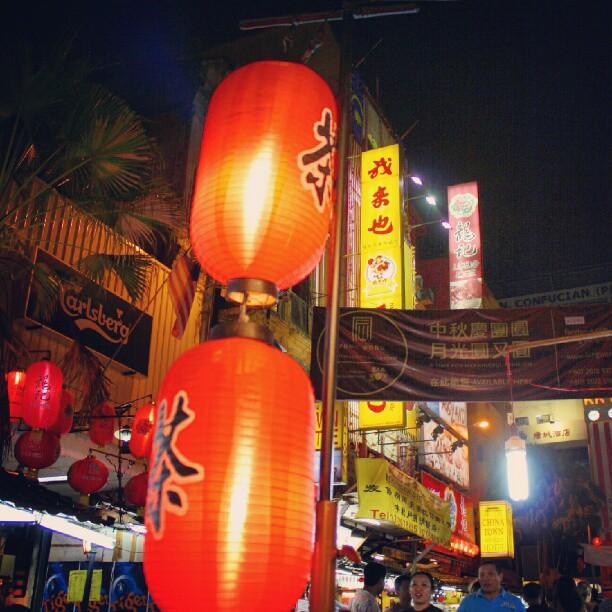 Chinatown Pavillion