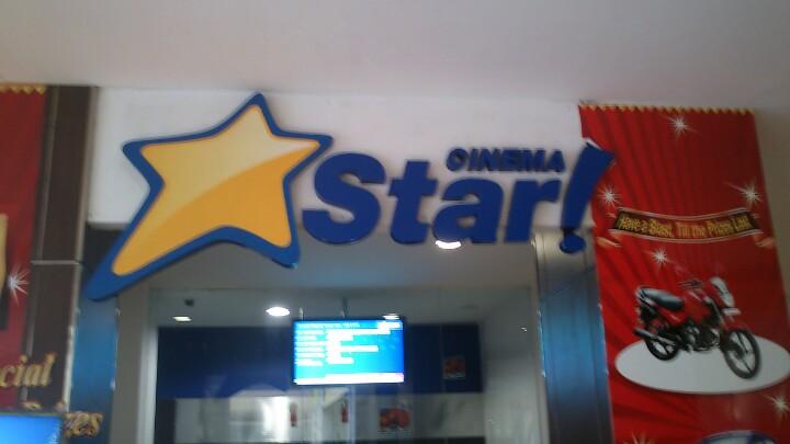 Cinema Star