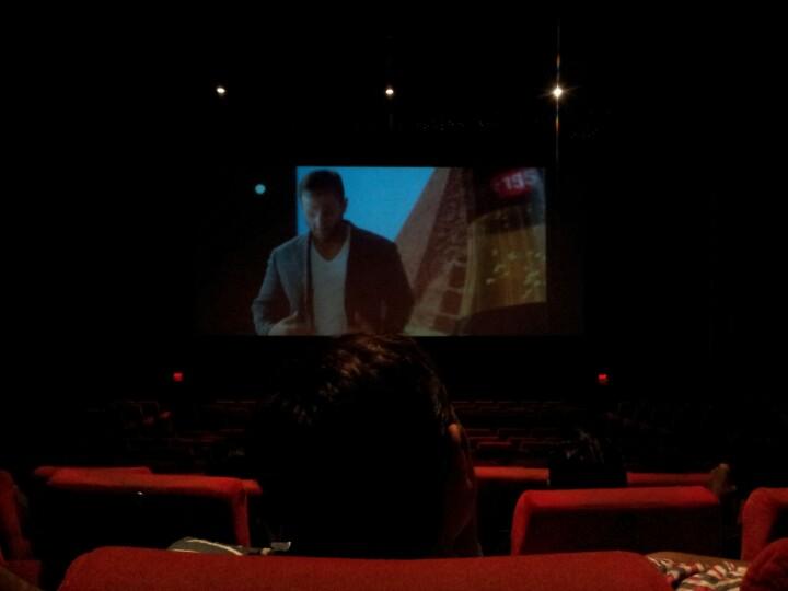 Cinemax Nagpur