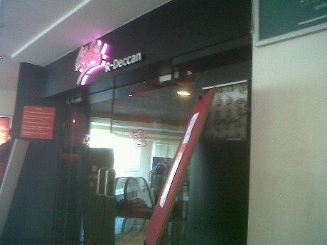 City Pride Deccan Cinema