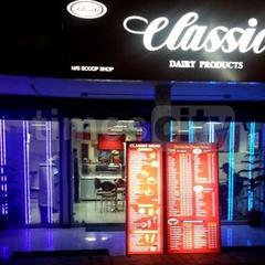 Classic Ice Cream Parlour