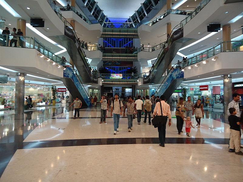 Cosmos Mall