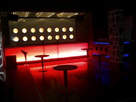 Cult Lounge