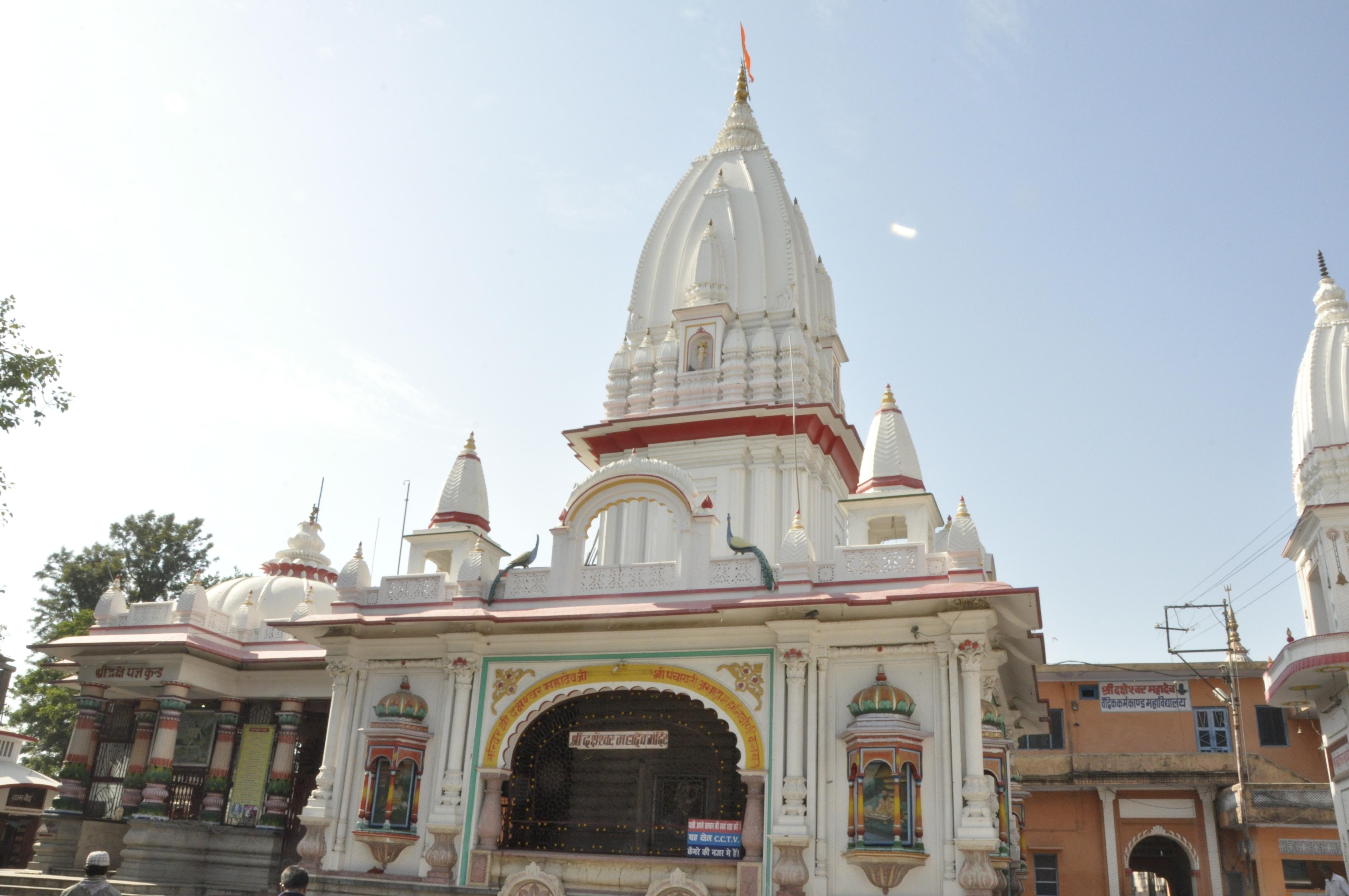 Daksh Mahadev Mandir