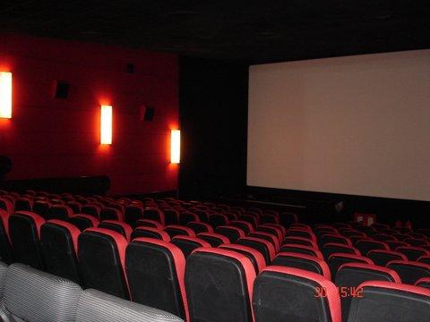 Darpana Theatre