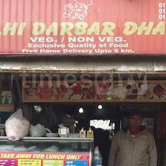 Delhi Darbar Dhaba