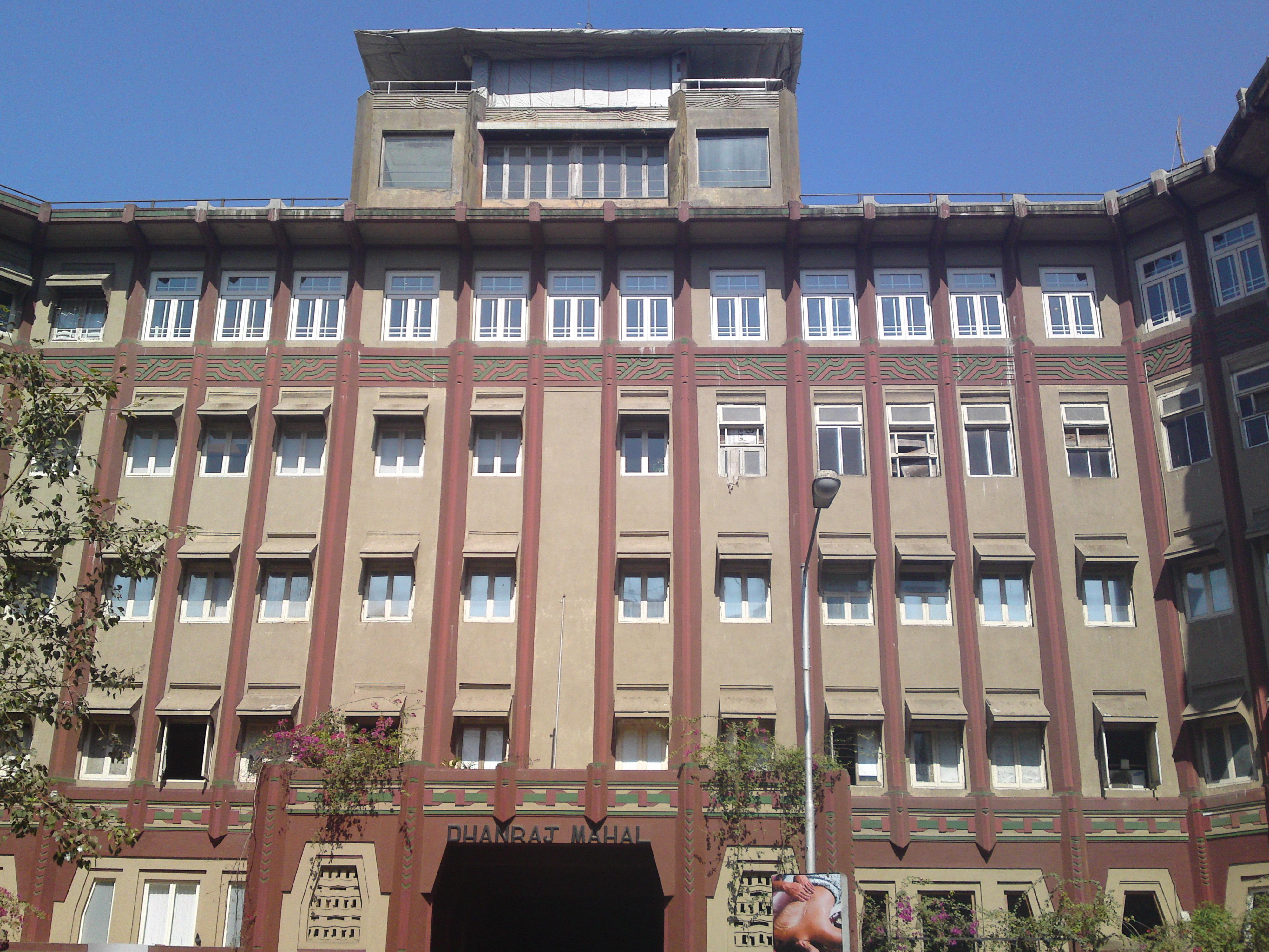 Dhanraj Mahal
