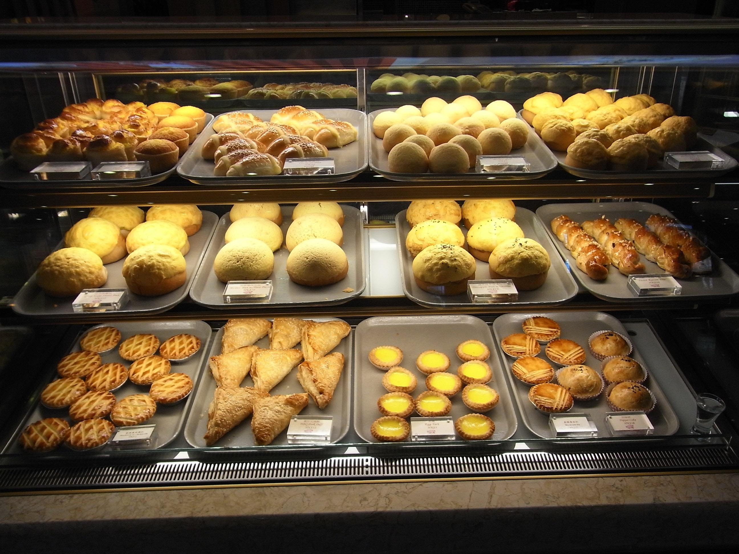 Dilawar Bakery