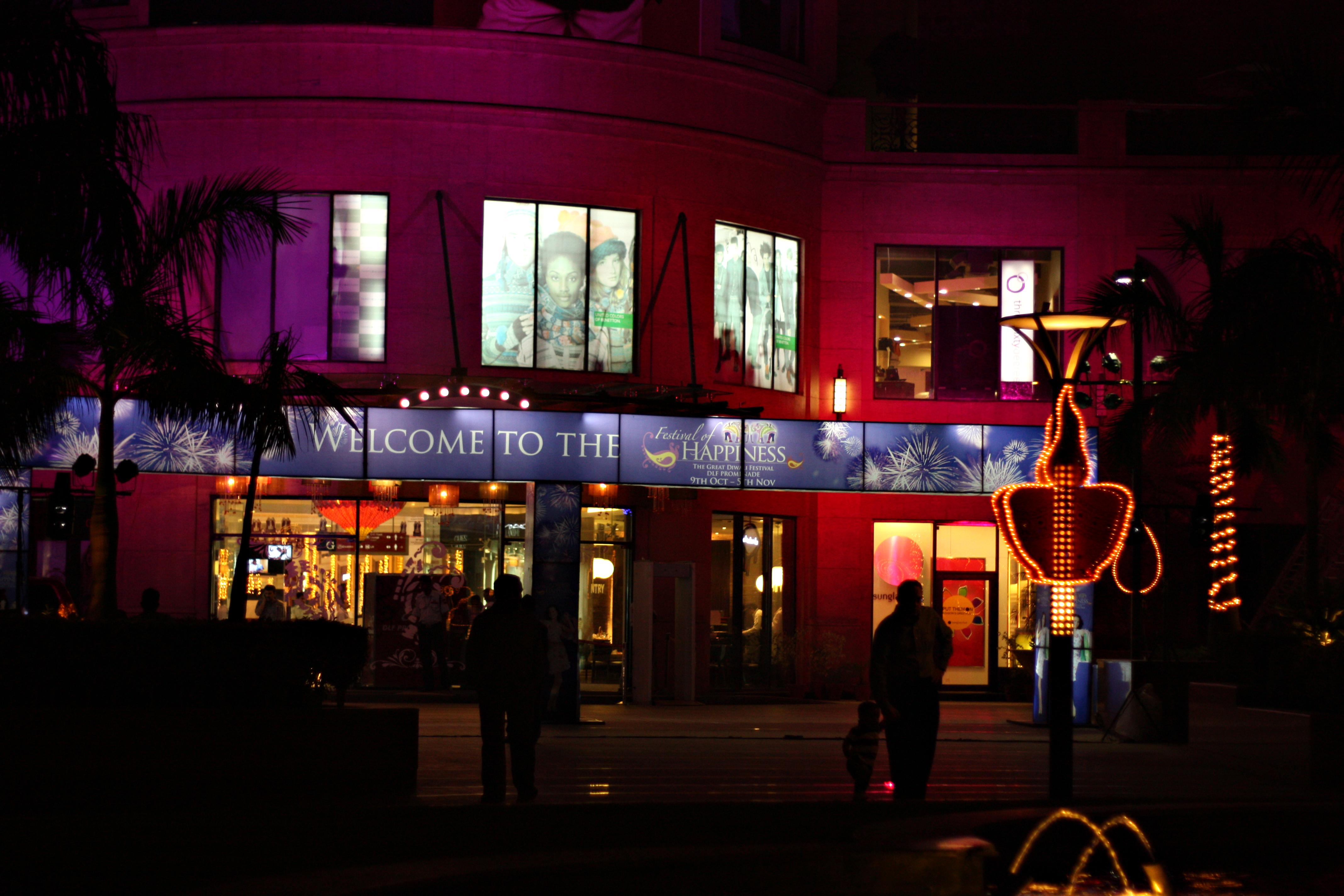 DLF Courtyard Mall