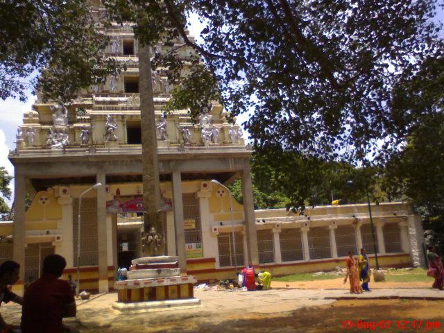 Dodda Ganapathi Temple