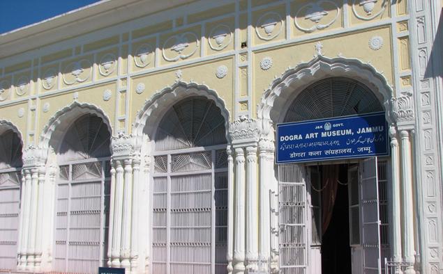 Dogra Art Museum
