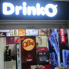 Drink O