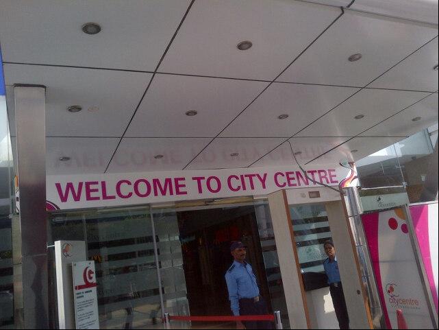 DT Cinemas DLF City Centre