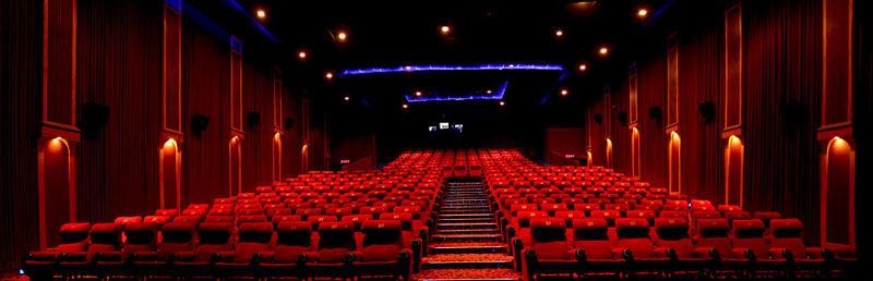DT Cinemas GK2