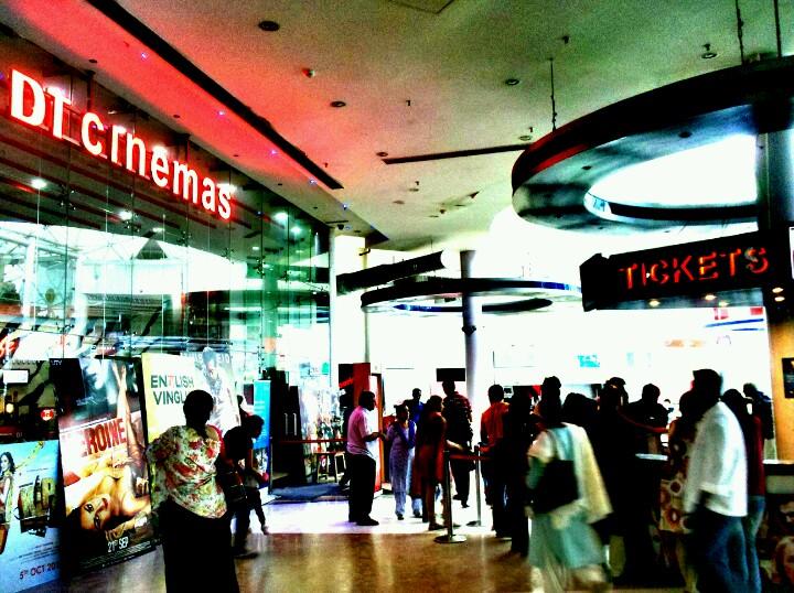 DT Cinemas Mega Mall