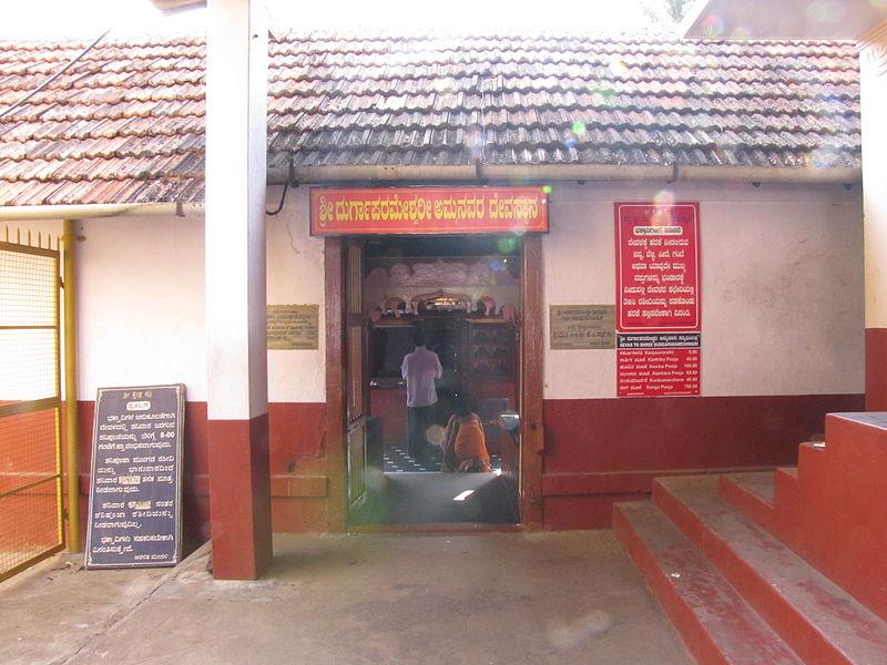 Durga Parameshwari Temple